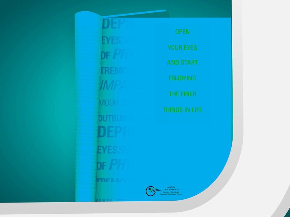 NRC Creative Print Ad 053