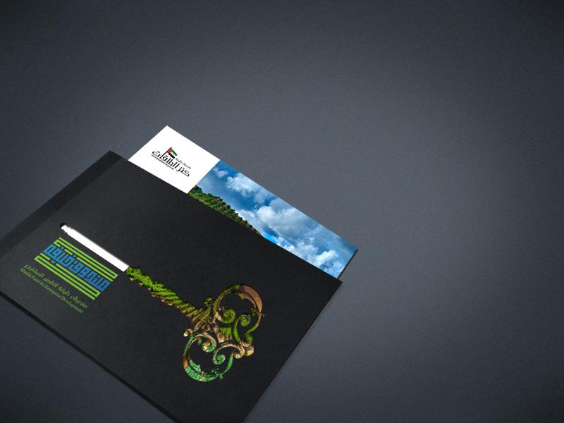 Khalifa Fund Creative