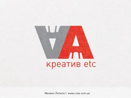 Редизайн логотипа рекламного агентства Advertising Avenue