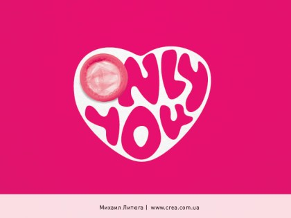 Конкурс «Naked Street Fashioh» — Only you!