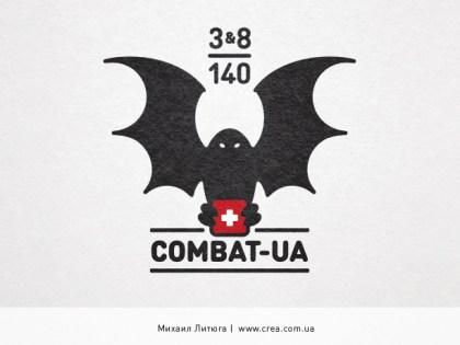 Логотип для волонтерской группы COMBAT-UA