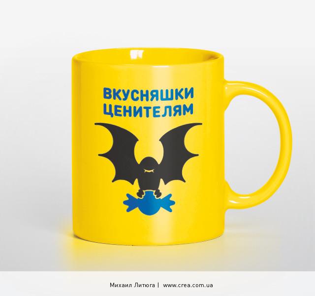 Сувенирная чашка с логотипом волонтерской группы Combat UA
