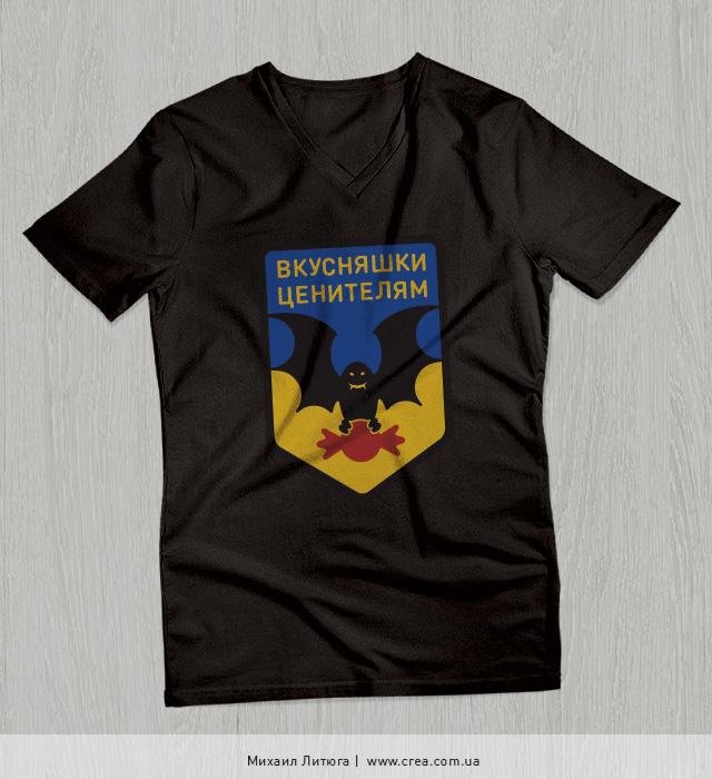 Дизайн футболок с логотипом Combat UA