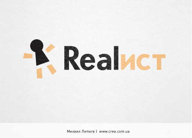 Дизайн логотипа для агентства недвижимости «Realист», работающего с иностранцами