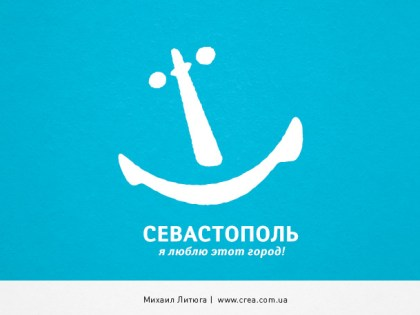 Logo for Sevastopol sity