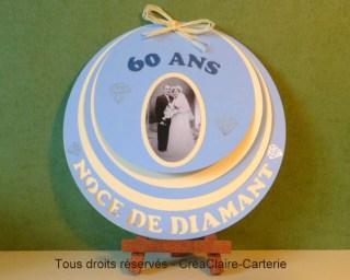 Carte d'anniversaire 60 mariage personnalisée avec photos et dessin - vue générale