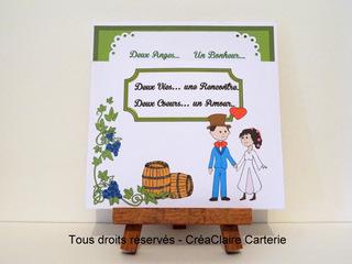Carte de félicitations de mariage sur le thème des vendanges et personnalisée avec photos - Ref : MOD-018