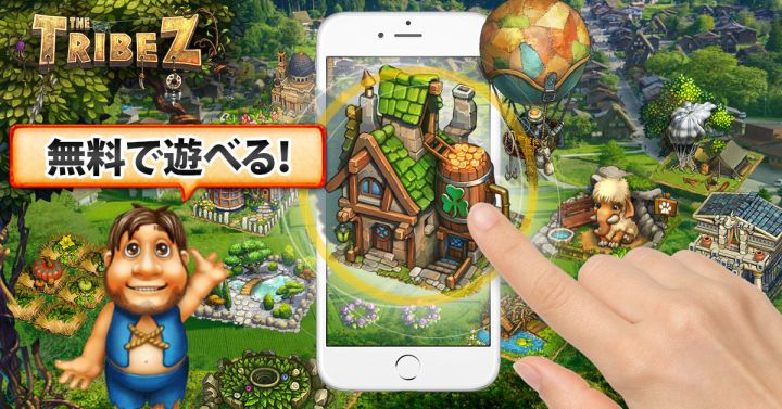 Creadits Success Story: How Game Insight Got Big in Japan Using Localized Creative