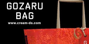 新発売! GOZARU BAG