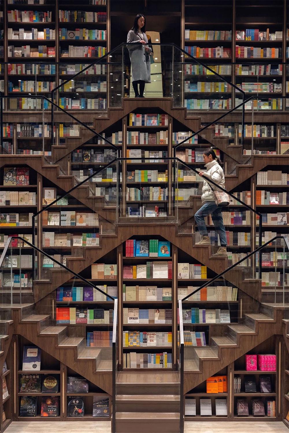 Librairies Zhongshuge