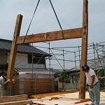 再利用する、柱や梁の建方状況