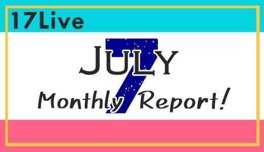 【7月の月間配信レポート】 分析と振り返り【イチナナ】