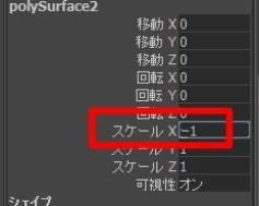 20140723_Create3D0630