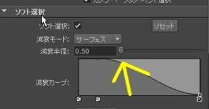 20160711_00Create3D2987