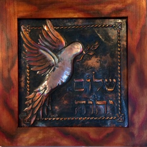 Jehovah Shalom Metal Art