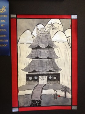 Pagoda by Lindsay