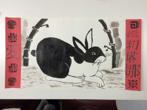 Sumi-e Scroll Painting