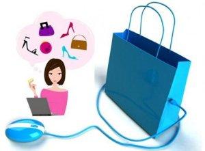 venta-online-moda