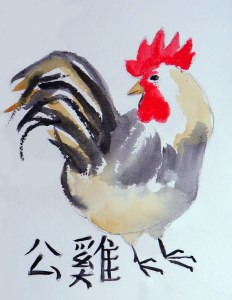 Chinese Chicken - Project Download