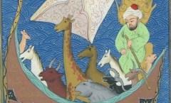 Islamic Ark Illumination