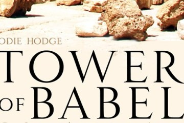 Tower of Babel Book Cover Clip