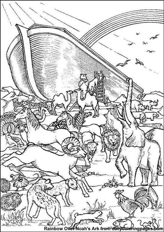 complex ark and animals from daily coloring pages