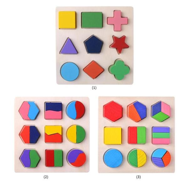 Geometric Educational Wooden Puzzle Toy 2