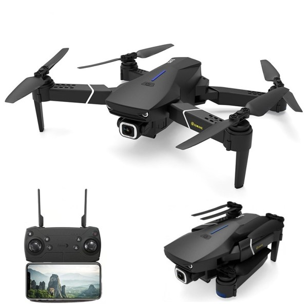 Wide Angle FPV 1080P HD Camera Quadrocopter 2