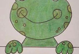 #34 FROG feature