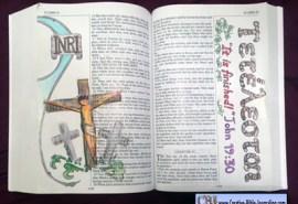 Crucifix - INRI Tete