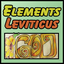 Lev Elements SQUARE new