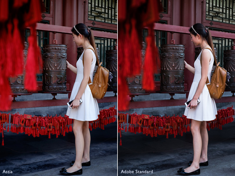 Comparison photos showing two different Fujifilm Film Simulation settings, Astia and Adobe Standard. Photo taken in Prince Gong's Mansion, Beijing, China.