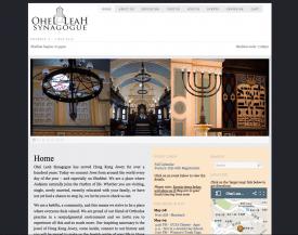Ohel Leah Synagogue
