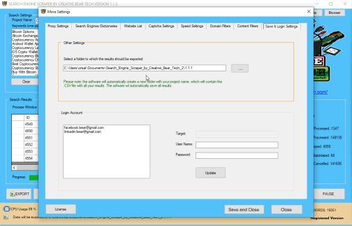gsa software verified lists