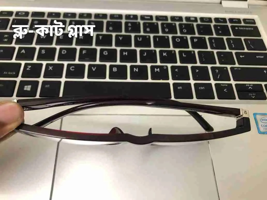 eye-protection-from-digital-screen-glass