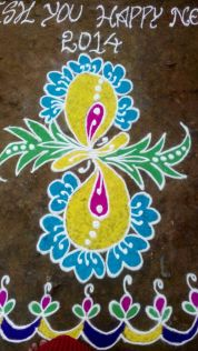 This rangoli made at my in-law house on 2014 New Year day.
