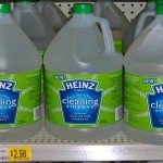 Eco Friendly Cleaning with #HeinzVinegar