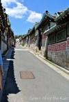 Travel to South Korea with guest poster Sarah - CreativeCynchronicity.com