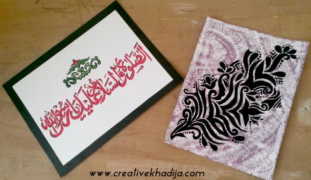 Beautiful Darood Pak Islamic Calligraphy Wall Art For Sale