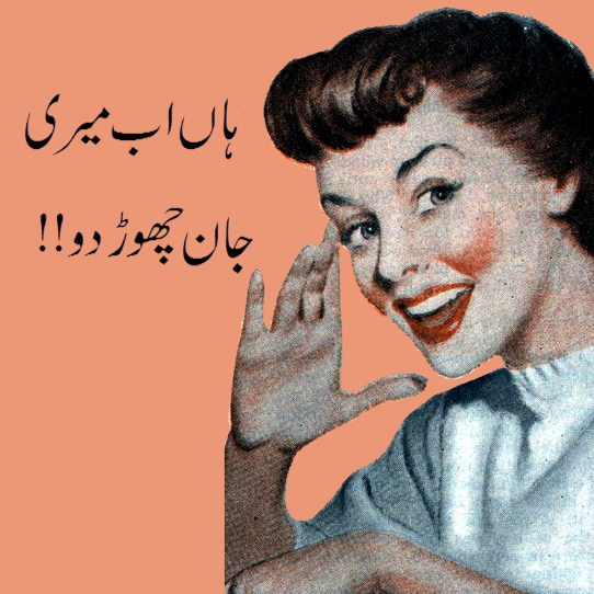 khabees orat fuuny chat