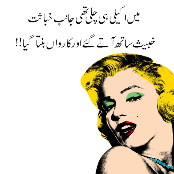 khabees orat fictional character