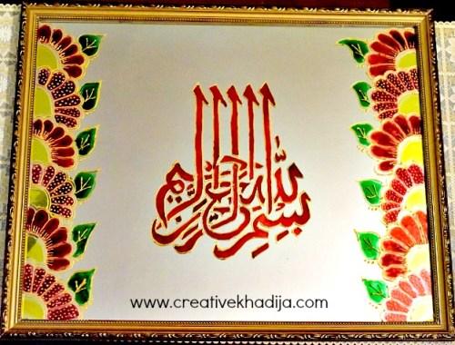 glasspainting-tutorial-ideas-calligraphy-islamic-wallart-by-creativekhadija