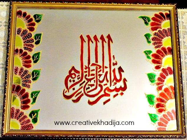 islamic-calligraphy-glasspaint-for-sale-by-creativekhadija