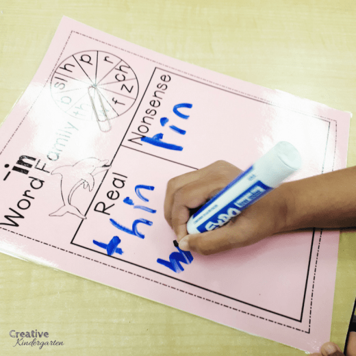 Word Family Spin literacy center for kindergarten. Read and write real or nonsense words with this fun and engaging activity.