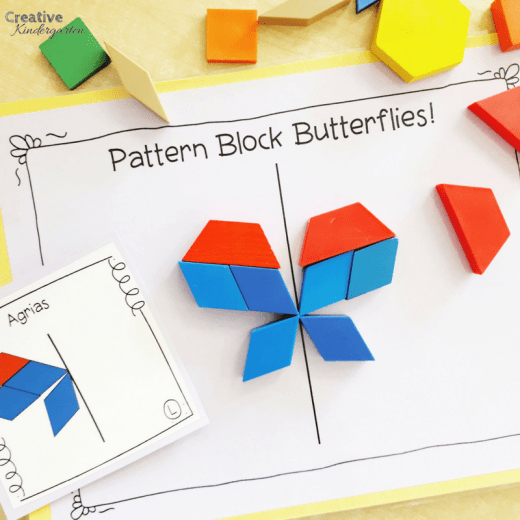 Pattern block butterflies line of symmetry math center for kindergarten. A sun activity to practice symmetry.