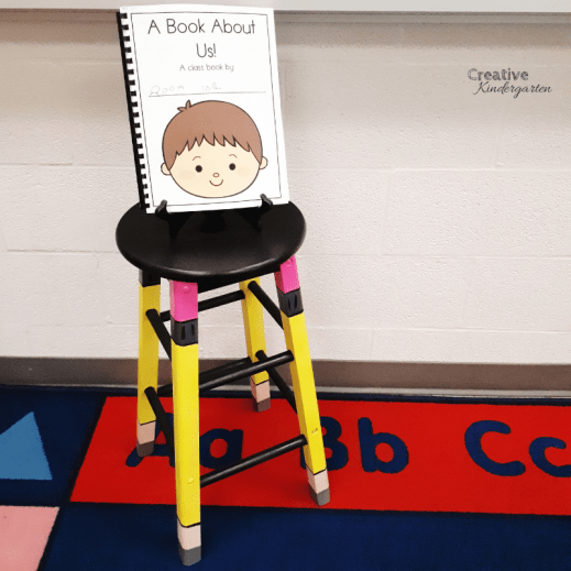 A Book About Us! A class book literacy center for kindergarten students. A fun writing activity for the beginning of the school year to get to know your students.
