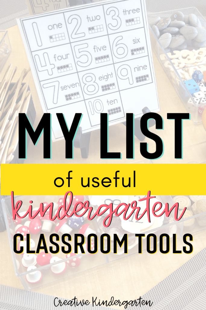 Kindergarten classroom tools can be a great way to ensure that all students in your classroom have what they need to be successful.