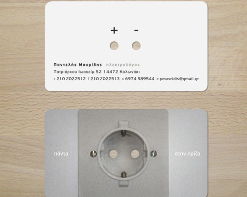 eletrician-business-card-design