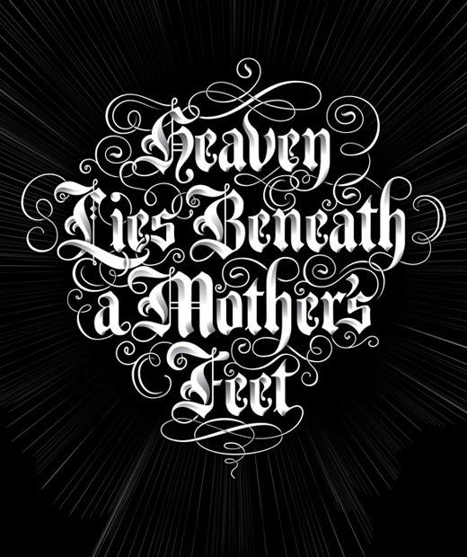 heaven-lies