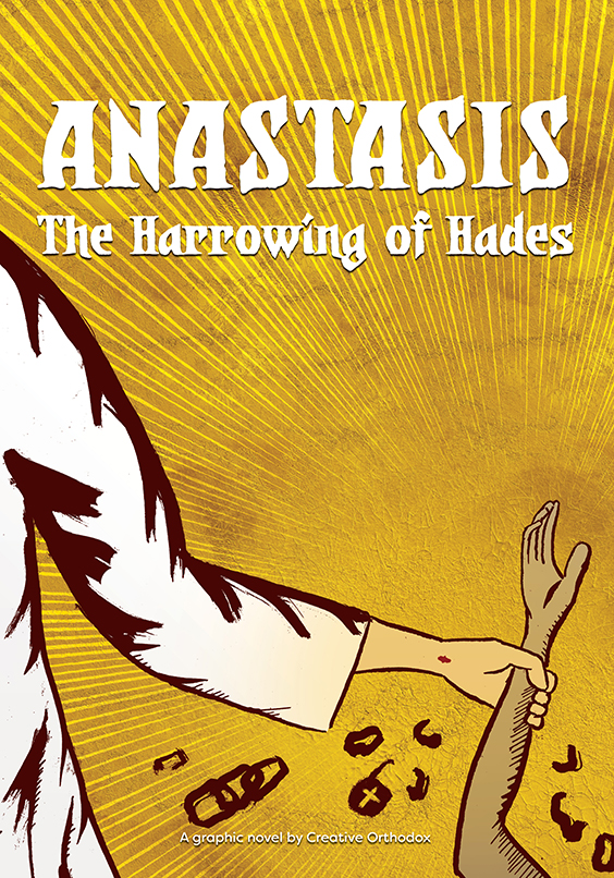 Harrowing of Hades graphic novel